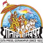 GITA PRESS, GORAKHPUR